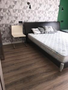 Квартира Златоустовская, 34, Киев, H-44448 - Фото 7