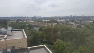 Офіс, Бандери Степана просп. (Московський просп.), Київ, B-99167 - Фото 33