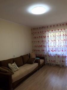 Квартира Оболонський просп., 34, Київ, Z-376002 - Фото3