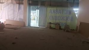 Магазин, Борщаговская, Киев, P-25818 - Фото 8