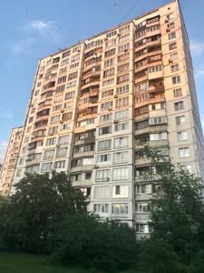 Квартира Милютенко, 17а, Киев, F-41795 - Фото