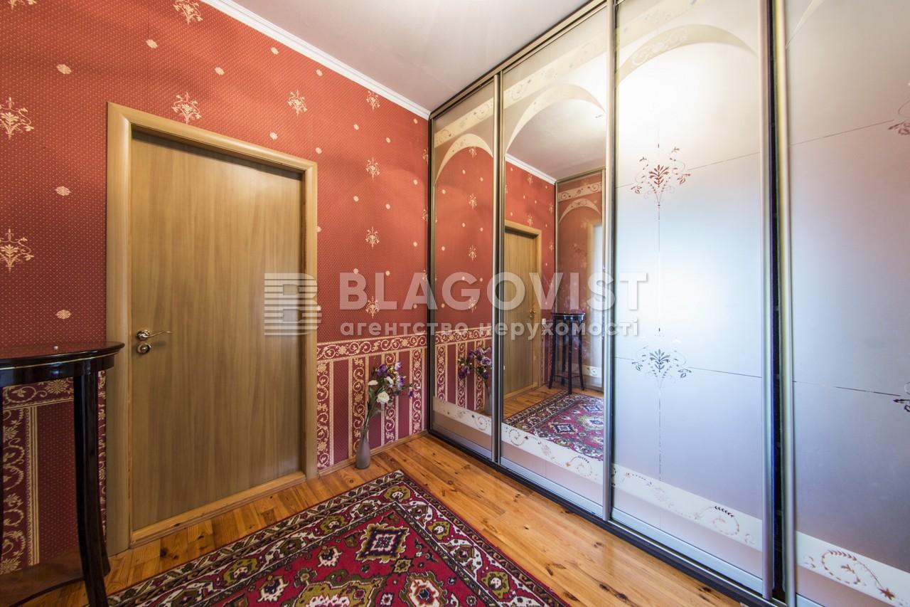Дом F-32786, Здоровка - Фото 40