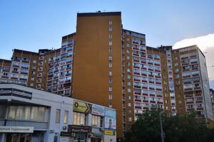 Квартира Гмыри Бориса, 1/2, Киев, Z-971905 - Фото3