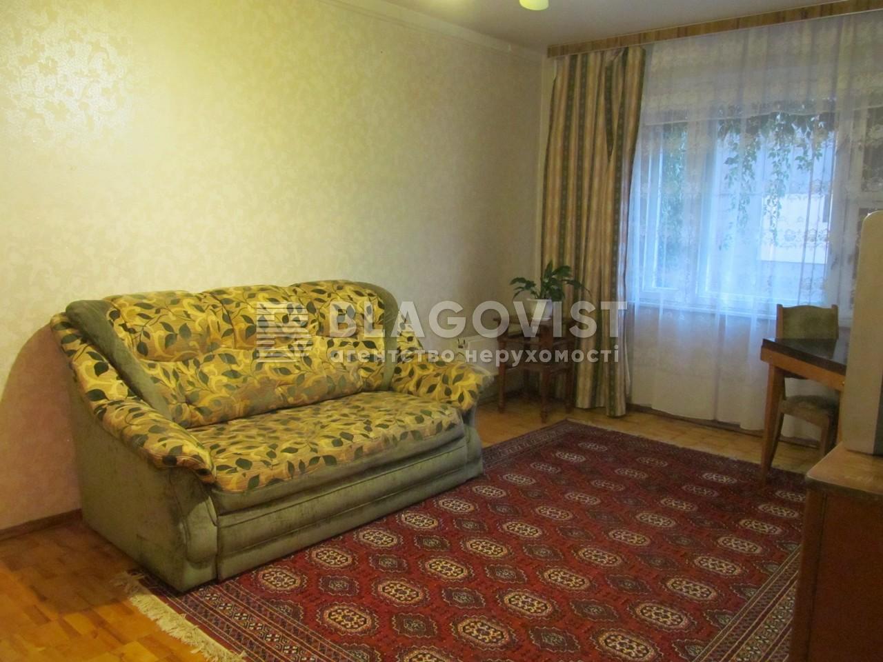 Квартира X-4166, Черновола Вячеслава, 8, Киев - Фото 5