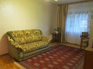 Квартира Черновола Вячеслава, 8, Киев, X-4166 - Фото3