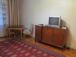 Квартира Чорновола Вячеслава, 8, Київ, X-4166 - Фото 4