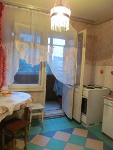 Квартира Чорновола Вячеслава, 8, Київ, X-4166 - Фото 7