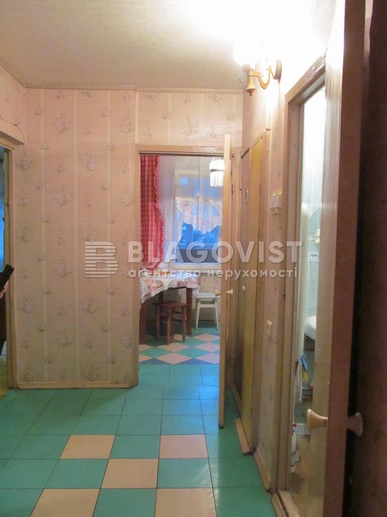 Квартира X-4166, Черновола Вячеслава, 8, Киев - Фото 11