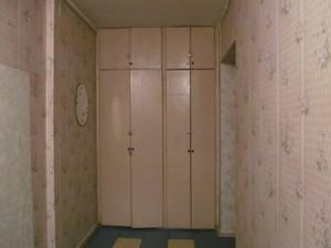 Квартира Чорновола Вячеслава, 8, Київ, X-4166 - Фото 11