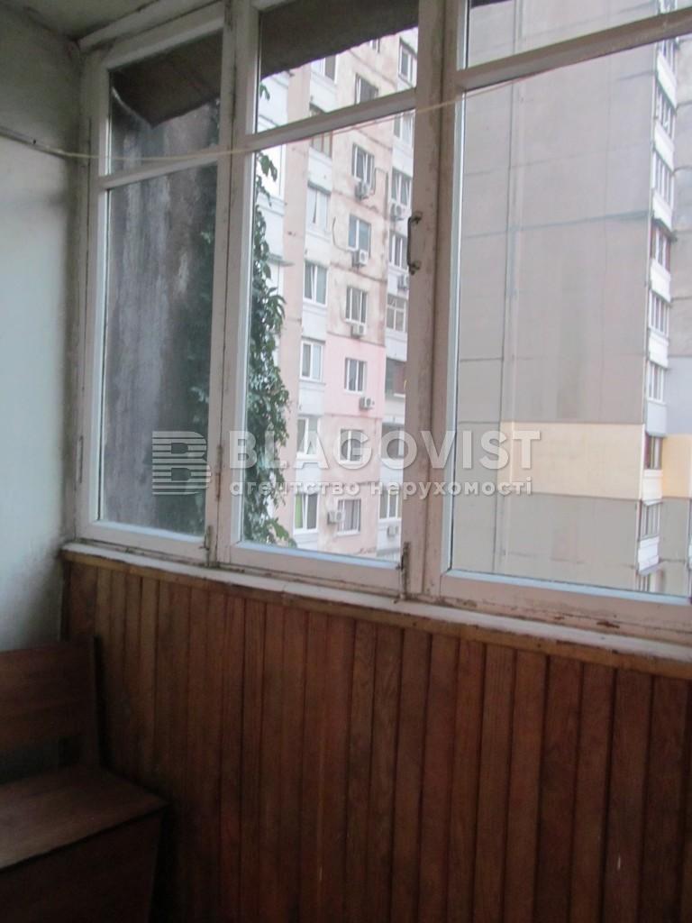 Квартира X-4166, Черновола Вячеслава, 8, Киев - Фото 14