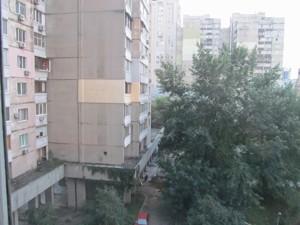 Квартира Чорновола Вячеслава, 8, Київ, X-4166 - Фото 13