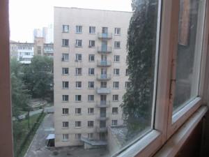 Квартира Чорновола Вячеслава, 8, Київ, X-4166 - Фото 14