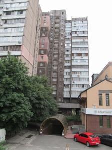 Квартира X-4166, Черновола Вячеслава, 8, Киев - Фото 20