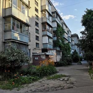 Квартира Щекавицкая, 41, Киев, H-46835 - Фото