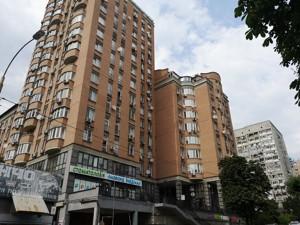 Офис, Павловская, Киев, Z-315827 - Фото 5