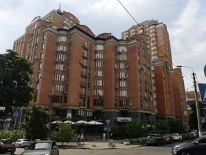 Офис, Павловская, Киев, Z-315827 - Фото 6