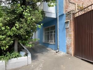 Офис, Тарасовская, Киев, I-11818 - Фото 11