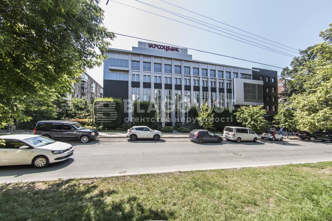 Офис, P-25838, Ковпака, Киев - Фото 1