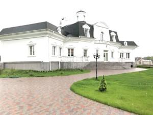 Будинок Козин (Конча-Заспа), M-34903 - Фото 29