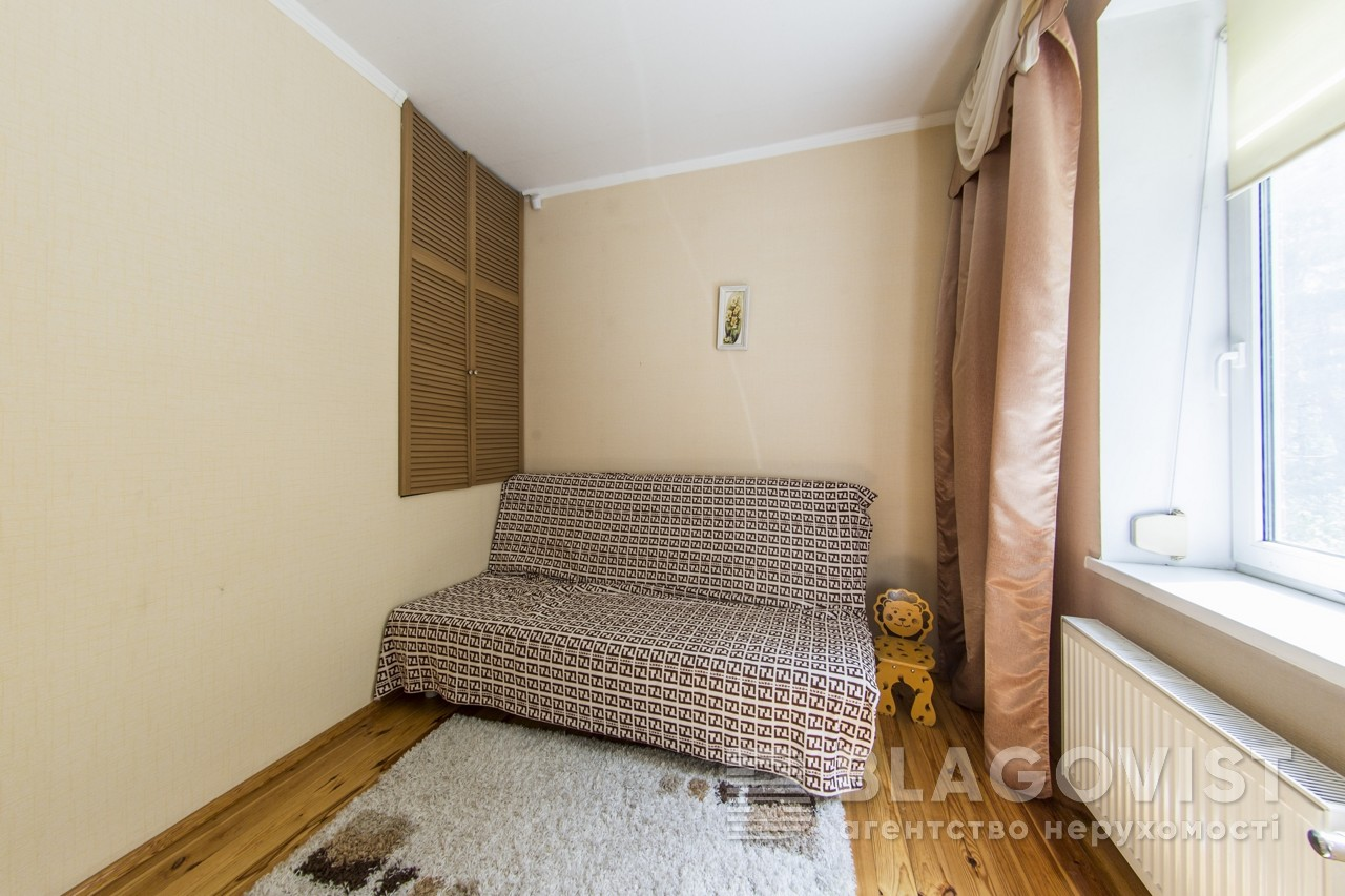 Дом F-41805, Здоровка - Фото 28