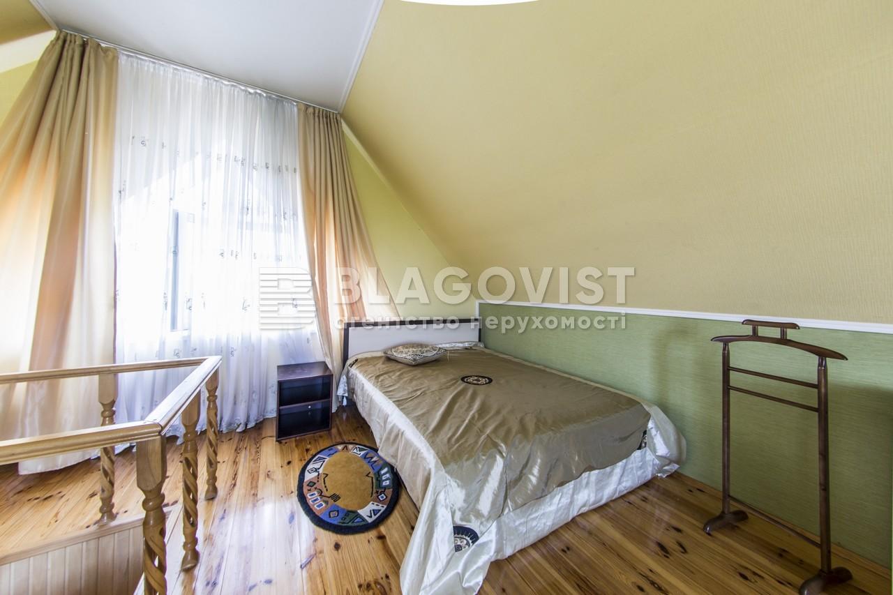 Дом F-41805, Здоровка - Фото 32