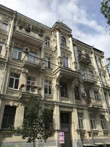 Нежитлове приміщення, Рейтарська, Київ, R-25696 - Фото 6