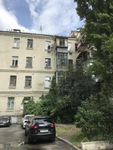 Нежитлове приміщення, Рейтарська, Київ, R-25696 - Фото 4