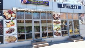 Нежитлове приміщення, Копилівська, Київ, Z-513620 - Фото 6