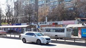 Нежилое помещение, Копыловская, Киев, Z-513620 - Фото1