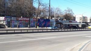 Нежитлове приміщення, Копилівська, Київ, Z-513620 - Фото 9