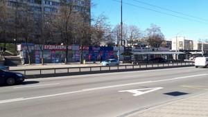 Нежитлове приміщення, Копилівська, Київ, Z-513620 - Фото 11