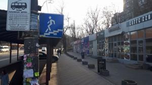 Нежитлове приміщення, Копилівська, Київ, Z-513620 - Фото 12