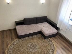 Квартира Ломоносова, 48а, Киев, R-26350 - Фото