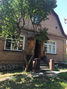 Будинок Бестужева Олександра, Київ, H-44474 - Фото 22