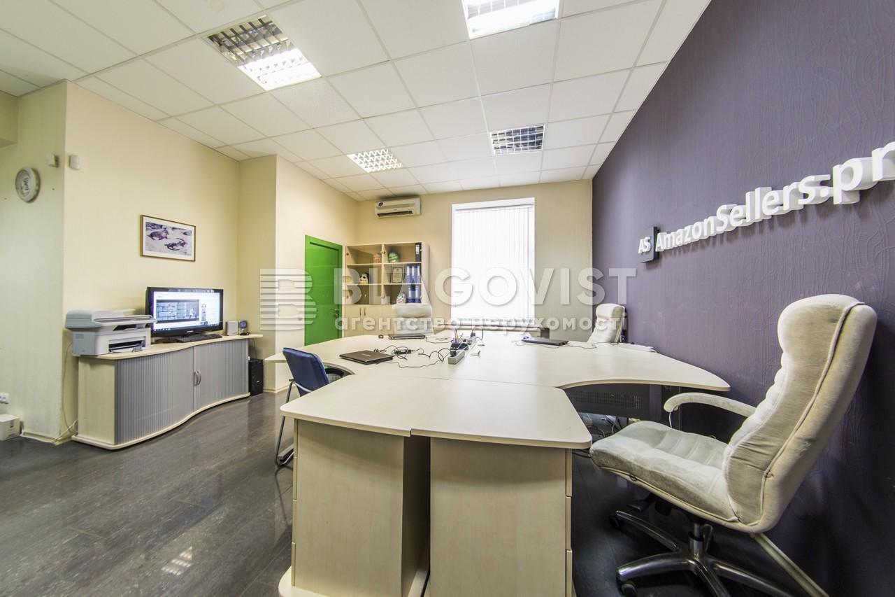 Офіс, D-35117, Коновальця Євгена (Щорса), Київ - Фото 7