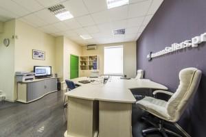 Офис, Коновальца Евгения (Щорса), Киев, D-35117 - Фото 7