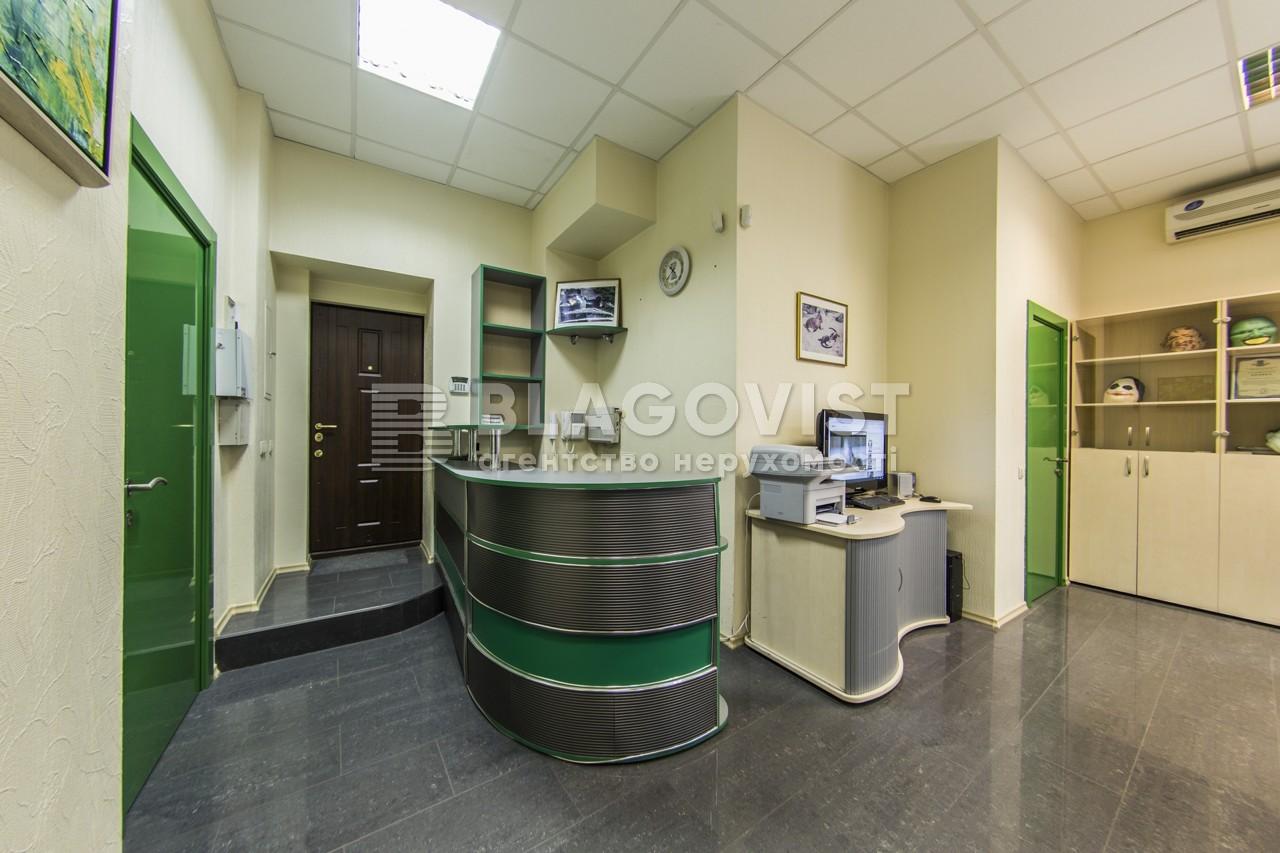 Офіс, D-35117, Коновальця Євгена (Щорса), Київ - Фото 16