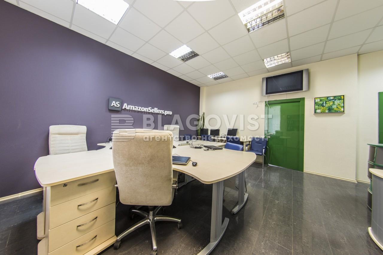 Офіс, D-35117, Коновальця Євгена (Щорса), Київ - Фото 8