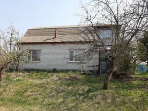 Дом Соболевка (Броварской), A-110233 - Фото 9