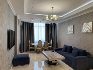 Квартира Коновальца Евгения (Щорса), 34а, Киев, D-35133 - Фото3