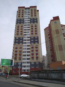 Квартира Глушкова Академика просп., 6 корпус 16, Киев, Z-399207 - Фото 5