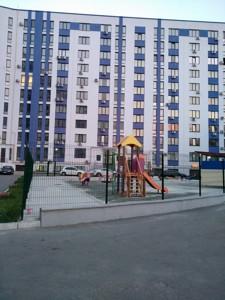 Apartment Tsentralʹna, 21, Kyiv, Z-677629 - Photo