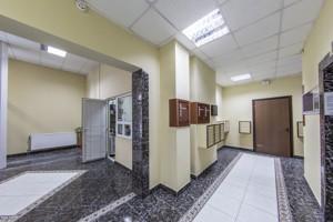 Квартира Старонаводницкая, 6б, Киев, R-26402 - Фото 42