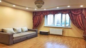 Квартира Мишуги Александра, 8, Киев, Z-6143 - Фото2
