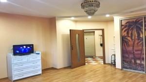 Квартира Мишуги Александра, 8, Киев, Z-6143 - Фото3