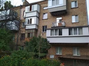 Квартира Коломийський пров., 18 корпус 3, Київ, E-37727 - Фото1