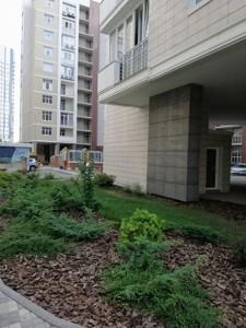 Нежилое помещение, Тютюнника Василия (Барбюса Анри), Киев, H-44454 - Фото 10