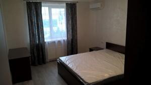 Квартира Гарматна, 38б, Київ, Z-531279 - Фото 6