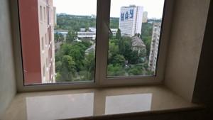 Apartment Harmatna, 38б, Kyiv, Z-531279 - Photo3