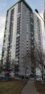 Apartment Teremkivska, 3, Kyiv, D-35739 - Photo